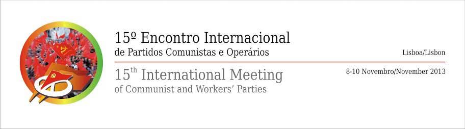 Международное коммунистическое